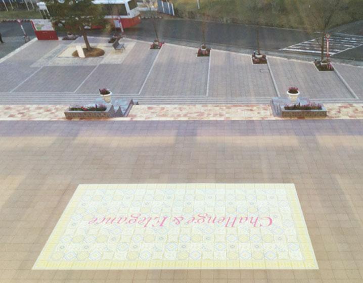 梅花女子大学,学生会館前階段広場,施工事例,CRIOS