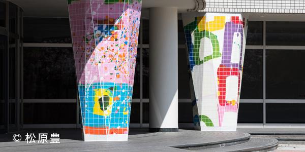 三重県阿児アリーナ<br>外装柱 装飾タイル